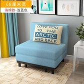 折疊沙發床 沙發床多功能可折疊單人客廳小戶型1.5米寬雙人兩用簡約現代乳膠 DF 免運