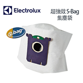 Electrolux伊萊克斯 S-Bag 強效不織布集塵袋E210適用ZUO9927/Z8871 -  1組