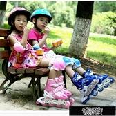 兒童初學者全套裝旱冰輪滑鞋男童可調小孩中童女成 【快速出貨】