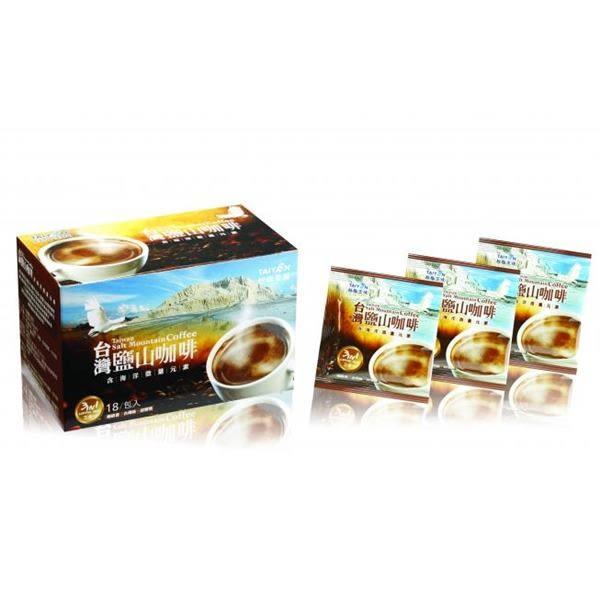 【台塩】台灣鹽山咖啡(3合1) x1盒(17g x18包) ~台灣味 故鄉情_塩山咖啡_臺鹽