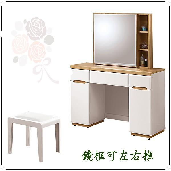 【水晶晶家具/傢俱首選】 ZX9418-3露西3.3呎木紋白低甲醛推鏡式化妝台﹝含椅﹞