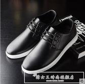男士休閒皮鞋男鞋潮流春秋季新款韓版學生青年百搭板鞋男圓頭鞋子『韓女王』