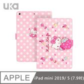 三麗鷗Kitty系列智能休眠可立式磁扣保護套Apple iPad mini 2019/mini 5 (7.9吋)