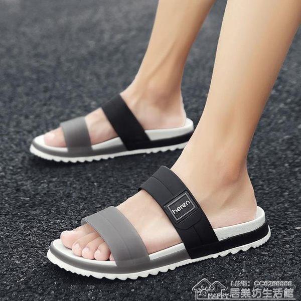 拖鞋男夏時尚外穿一字拖個性潮防滑百搭休閒涼拖鞋 居樂坊生活館