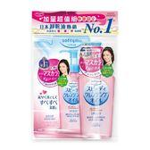 KOSE絲芙蒂乾濕兩用瞬淨卸粧油熱銷回饋組 【康是美】