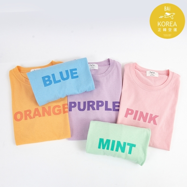 T恤 韓國空運!青春感粉嫩顏色英文印字棉質上衣-BAi白媽媽【309514】