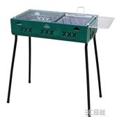 悠樂朋戶外燒烤架 日式中號獨立炭盆大家用露營 木炭燒烤爐 3C優購