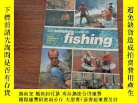二手書博民逛書店thecomplete罕見book of fishing (英文