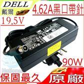 Dell 變壓器(原廠)-戴爾19.5V,4.62A,90W,M1713,M1716,E7400 ,M1210,M1530,E1405,E1505,E1705,DA90PE1-00
