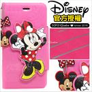 授權 迪士尼 Disney 拉絲 彩繪 立體 壓紋 吊飾 iPhone 6 6S 手機殼 手機套 翻蓋 皮套 Minnie 米妮