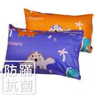 鴻宇 防蟎枕套2入 恐龍公園 防蟎抗菌 美國棉授權品牌 台灣製1896