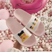 款韓國新居家卡通可愛玻尿酸鴨室內外女拖鞋學生洗澡防滑拖鞋【限時八折】