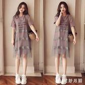 中大尺碼 大尺碼寬鬆洋裝胖仙女胖妹妹夏裝減齡顯瘦遮肚子連衣裙 WD1296『衣好月圓』