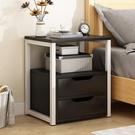 床頭櫃 現代家用客廳置物架沙發邊柜簡約臥室床邊帶抽屜收納小柜子TW【快速出貨八折搶購】