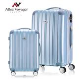 行李箱 旅行箱 登機箱 奧莉薇閣20+28吋可加大PC硬殼 國色天箱 寧靜藍