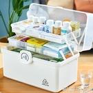 藥箱家庭裝家用藥品收納盒醫藥箱大容量醫應急大號急救箱 初語生活