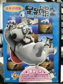 影音專賣店-P09-465-正版DVD-動畫【呆呆熊2:高手過招篇】-得獎作品