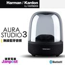 Harman Kardon Aura S...