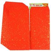 金點香水紅包袋 20入標準型香水禮袋/一件10大包入(一大包400張)共4000個入{定20}結婚禮金袋