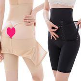 加強版收腹提臀塑身褲產后塑形束腰收胯美體內褲頭收胃 歐亞時尚