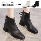 [Here Shoes]靴子-跟高5cm 純色皮質鞋面 後蝴蝶結抽繩綁帶造型 側拉鍊短靴-KC867-1
