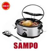( 福利現貨 ) SAMPO 聲寶 TQ-L9601CL 多功能不鏽鋼養生燉鍋  6L 送生活好幫手用品  公司貨