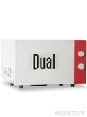 Dual DIK37德國帝而小清新微波爐家用轉盤機械式迷你小型20L迷型AQ 完美居家生活館