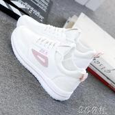 厚底鞋 小白鞋女新款百搭韓版學生秋季平底運動板鞋鞋子厚底白鞋 3C公社