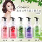 韓國 FOODAHOLIC 水果精華保濕...