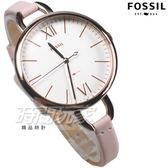 FOSSIL 羅馬情懷 女孩時尚腕錶 纖細皮帶 玫瑰金框x粉紅色 防水錶 圓錶 ES4356