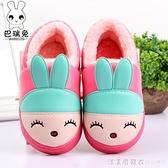 兒童棉拖鞋男女童可愛防滑防水小孩毛毛鞋秋冬季寶寶棉鞋包跟保暖 美眉新品