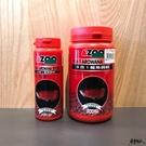 AZOO 愛族【9合1龍魚飼料 2000ml】浮水型/肉食免疫配方營養主食 魚事職人