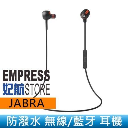 【妃航】捷波朗/JABRA ROX WIRELESS 藍芽/藍牙/無線 耳機 立體聲 入耳式/防撥水 運動/通話