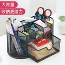 得力筆筒創意時尚可愛金屬網紋筆盒收納筆筒韓版小清新 中秋特惠