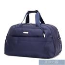 大容量旅行包 男手提旅行包超大容量商務出差女防水行李包斜跨旅行袋韓版行李袋 快速出貨