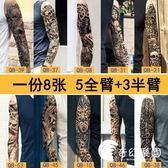 花臂紋身貼防水男女 持久3d隱形仿真刺青貼 全臂紋身貼紙身體彩繪-奇幻樂園