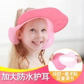 洗頭帽防水護耳 兒童洗發帽小孩洗澡浴帽硅膠可調節