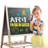 兒童寶寶畫板雙面磁性小黑板可升降畫架支架式家用畫畫涂鴉寫字板 IGO