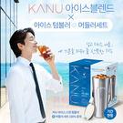 韓國 KANU 夏季限定 即溶冰美式黑咖...