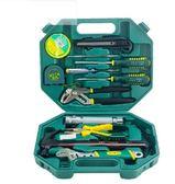 電動工具組多功能工具套裝家用木工電工維修手動電動組合螺絲刀jy【快速出貨八折搶購】