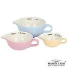 【MASON】BAKE MY DAY系列浮雕陶瓷把手調理盆3件組