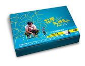 花甲大人轉男孩 禮盒版 DVD BACK TO THE GOOD TIMES GIFT SET (購潮8) 免運