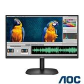 AOC 24B2XH 24型窄邊框廣視角螢幕【刷卡含稅價】【刷卡含稅價】