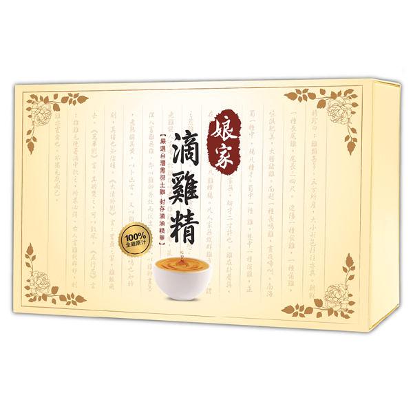 娘家 滴雞精(65ml/包 ,20入/盒) ,冷凍配送