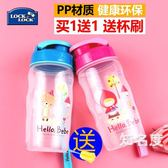 水壺 兒童水杯幼兒園水壺PP便攜水杯350ml 隨手杯學生杯子 4色