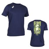 ASICS 男排球短袖T恤(免運 吸濕排汗 運動上衣 慢跑 路跑 亞瑟士≡排汗專家≡