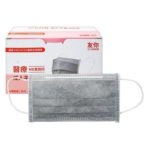 台灣康匠 友你 成人平面活性碳醫用口罩50入(醫療用口罩)【小三美日】MD雙鋼印