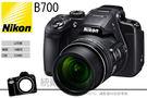Nikon COOLPIX B700 60X變焦 4K錄影 WIFI翻轉螢幕 國祥公司貨 紅色