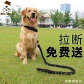 中型大型犬狗狗遛狗繩子項圈狗鏈子P鏈牽引繩帶金毛拉布拉多用品