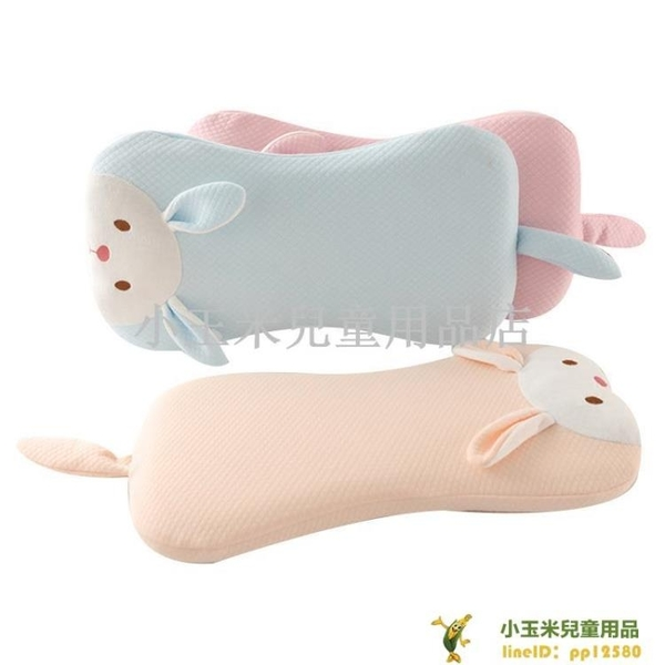 嬰幼兒定型枕頭兒童記憶棉寶寶0-1-2-3-6歲以上四季通用夏季透氣品牌【小玉米】